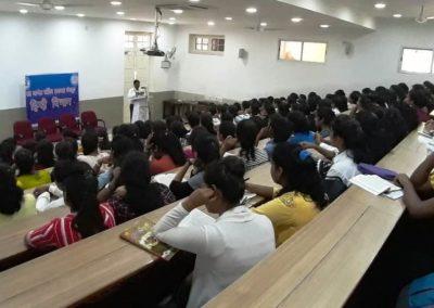 Seminar-Badalon Ke Ghere