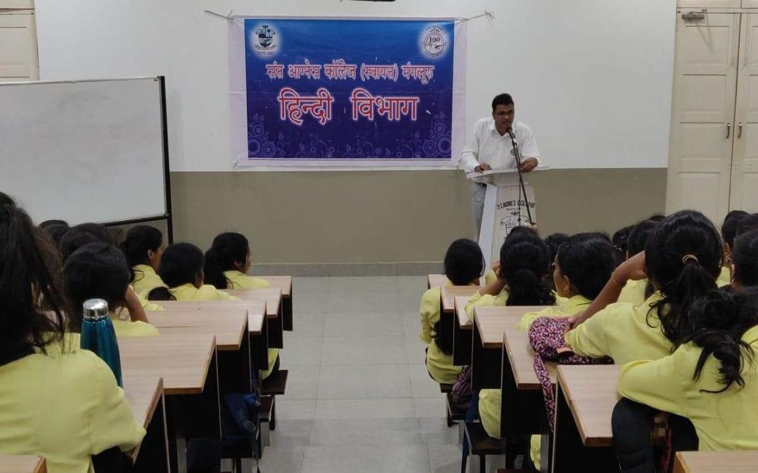 Seminar on 'Apvaad'